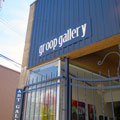 Groop Gallery / Philomena Hughes Photography, Prince George, BC